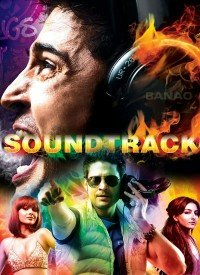 Soundtrack (2011) Songs Lyrics
