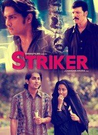 Striker (2010) Songs Lyrics