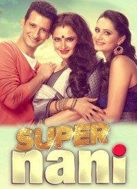 Super Nani (2014) Songs Lyrics