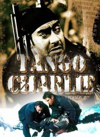 Tango Charlie (2005) Songs Lyrics