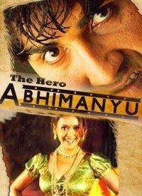 The Hero - Abhimanyu (2009) Songs Lyrics