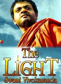 The Light: Swami Vivekananda (2013) Songs Lyrics