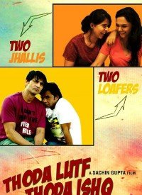 Thoda Lutf Thoda Ishq (2015) Songs Lyrics