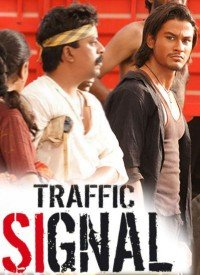 Traffic Signal (2007) Songs Lyrics