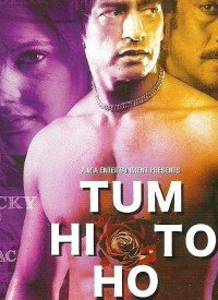 Tum Hi To Ho... (2011) Songs Lyrics