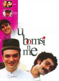 U, Bomsi N Me (2005) Songs Lyrics