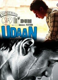 Udaan (2010) Songs Lyrics