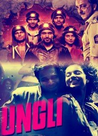 Ungli (2014) Songs Lyrics