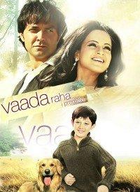 Vaada Raha... I Promise (2009) Songs Lyrics