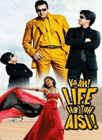 Vaah! Life Ho Toh Aisi! (2005) Songs Lyrics