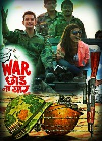War Chhod Na Yaar (2013) Songs Lyrics