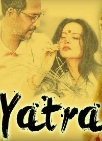 Yatra (2006) Songs Lyrics