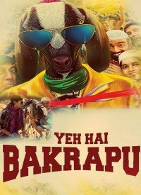 Yeh Hai Bakrapur (2014) Songs Lyrics