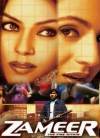 Zameer (2005) Songs Lyrics