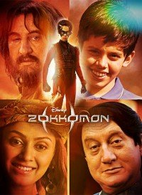 Zokkomon (2011) Songs Lyrics