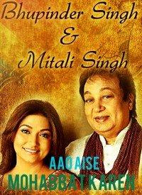 Aao Aise Mohabbat Karen (2013) Songs Lyrics