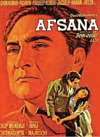 Kitni Hai Albeli Zulfe Teri Lyrics - Afsana (1966) - afsana-1966-200x275