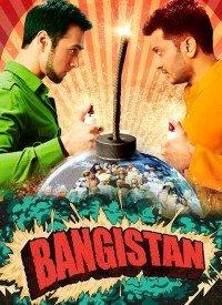 Bangistan (2015) Songs Lyrics