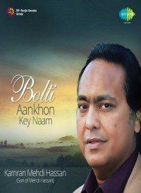 Bolti Aankhon Key Naam (2015) Songs Lyrics