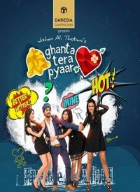 Ghanta Tera Pyaar (2015) Songs Lyrics