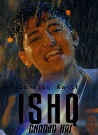 Ishq Chadha Hai (2015) Songs Lyrics