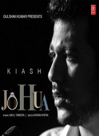 Jo Hua (2015) Songs Lyrics