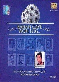 Kahan Gaye Woh Log (2011) Songs Lyrics