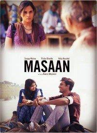 Masaan (2015) Songs Lyrics