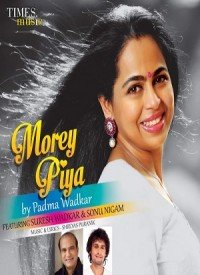 Morey Piya (2015) Songs Lyrics