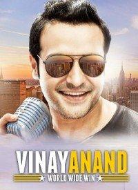 Vinay Anand World Wide Win (2015) Songs Lyrics