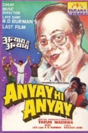 Anyay Hi Anyay (1997) Songs Lyrics