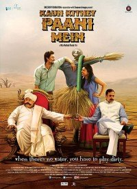 Kaun Kitney Panee Mein (2015) Songs Lyrics