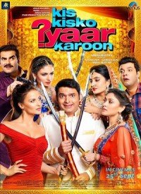 Kis Kisko Pyaar Karoon (2015) Songs Lyrics