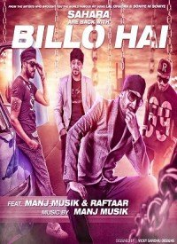 Billo Hai (2015) Songs Lyrics