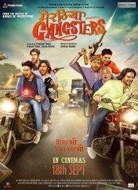 Meeruthiya Gangsters (2015) Songs Lyrics