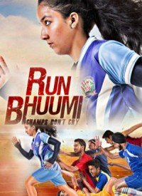 Run Bhuumi (2015) Songs Lyrics