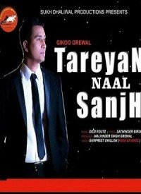 Tareyan Naal Sanjh (2015) Songs Lyrics