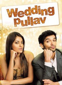 Wedding Pullav (2015) Songs Lyrics