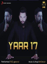 Yaar 17 (2015) Songs Lyrics