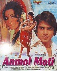 Anmol Moti (1969) Songs Lyrics