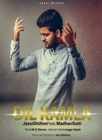 Dil Kamla (2015) Songs Lyrics