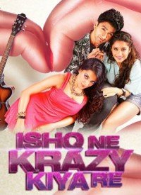 Ishq Ne Krazy Kiya Re (2015) Songs Lyrics