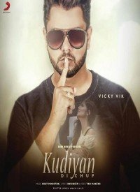 Kudiyaan Di Chup (2015) Songs Lyrics