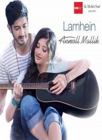 Lamhein (2015) Songs Lyrics