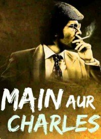 Main Aur Charles (2015) Songs Lyrics