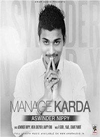 Manage Karda (2015) Songs Lyrics