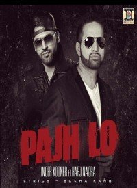 Pajh Lo (2015) Songs Lyrics