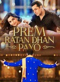 Prem Ratan Dhan Payo (2015) Songs Lyrics