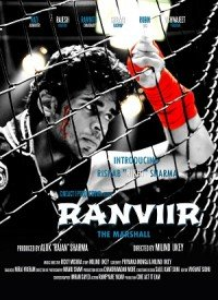 Ranviir The Marshal (2015) Songs Lyrics