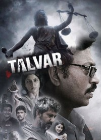 Talvar (2015) Songs Lyrics